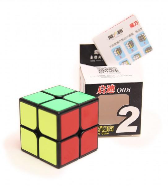 2x2x2 KungFu cube
