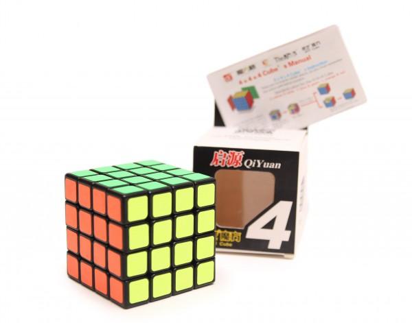 4x4x4 Cube Puzzle