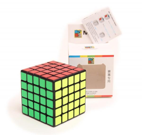 6x6x6 Moyu cube